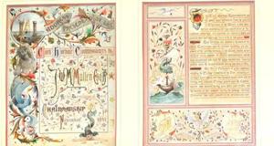1882 Citation