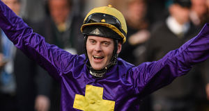 Robbie McNamara: Will have first rides as a professional at Gowran Park tomorrow.