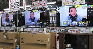 An image of Kenji Goto is broadcast on television. Pic: AP