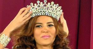 Miss Honduras Maria Jose Alvarado. Picture: AP