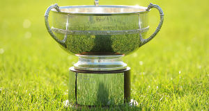 Paul McGirr cup trophy