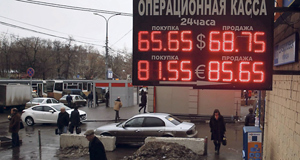 The scope and speed of the ruble's retreat indicates policy makers are losing control