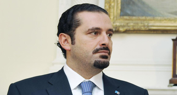 Hariri to visit Egypt, expected return to Lebanon on Wednesday